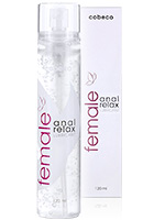 Female Anal Relax Gel - 100 ml
