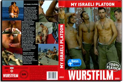 Wurstfilm - My Israel Platoon
